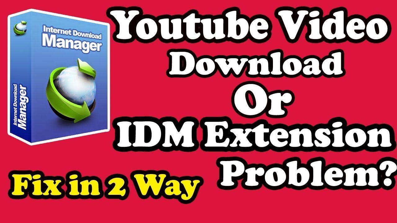 Fix in 2 way idm extension problem in google chrome | idm not