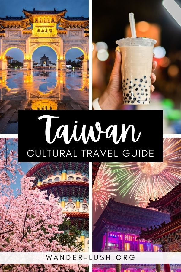 The best things to do in Taiwan for culture lovers – including temples, cooking class, bathhouses and other insights into Taiwanese culture. #Taiwan #Taipei #Asia | Taiwan culture | Best things to do in Taiwan | Taiwan travel | Taipei travel | Taiwan food | bubble tea