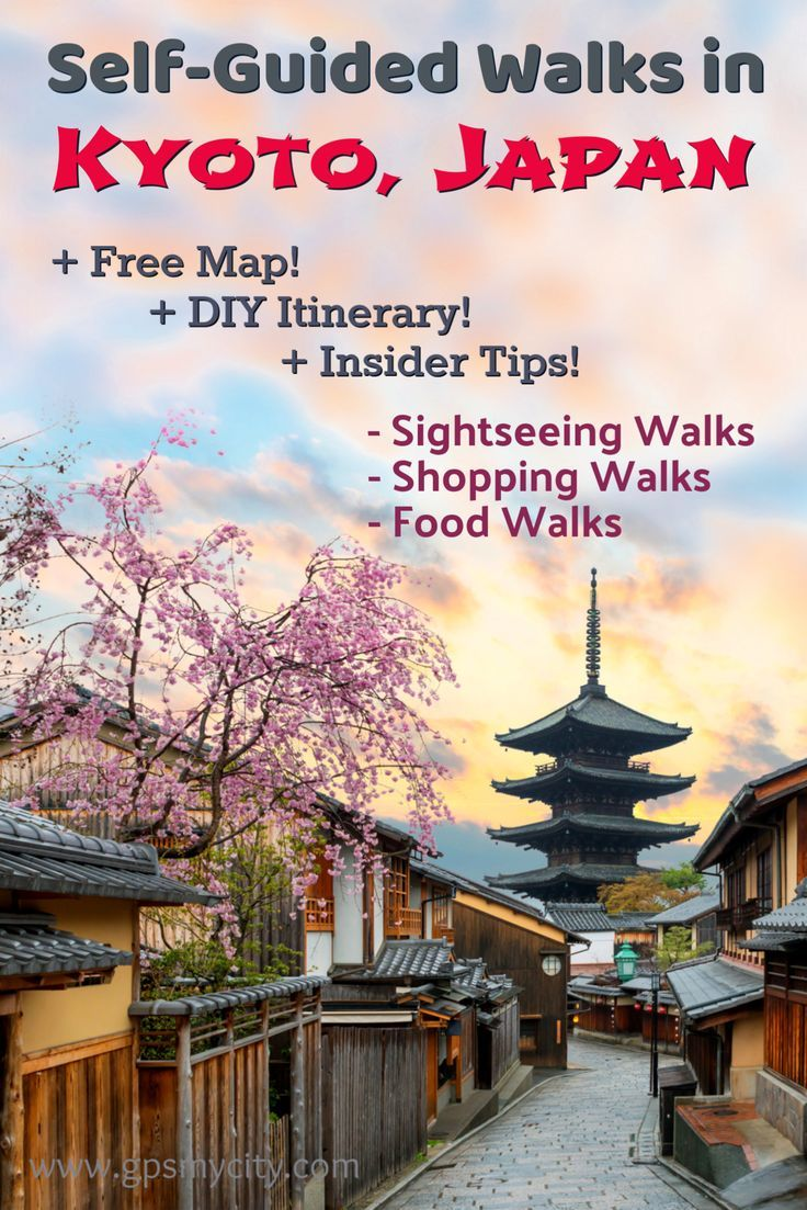 Follow these expert-designed and customized (DIY) self-guided walking tours to explore Kyoto, Japan on foot at your own pace. Whatever your interest - sightseeing, shopping, or food – these walks cover all, enhanced with insider tips and free map. #KyotoGuide #KyotoItinerary #KyotoSightseeing #CityWalk #KyotoAttractions #WalkingTours #SelfGuided #KyotoShopping #KyotoFood #GPSmyCity