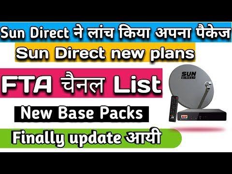 sun direct plans 2019 sun direct new packages sun