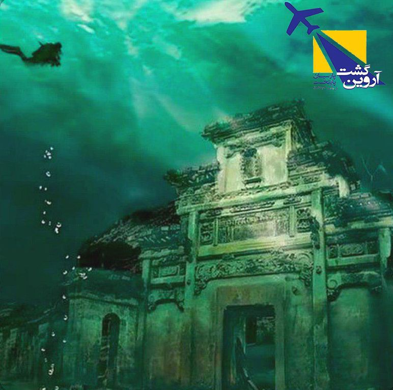کاوش در شهر غرق شده شیچنگ در چین