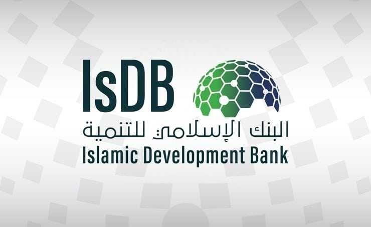 البنك الإسلامي للتنمية توفر وظائف شاغرة لحملة البكالوريوس حديثي التخرج في مدينة جدة بمسمى مساع In 2020 Islam Mario Characters Development