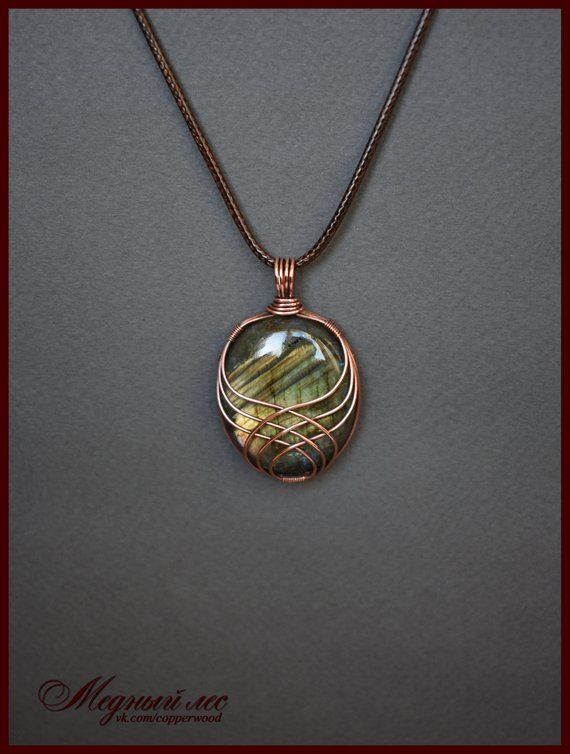 Photo of Copper wire wrapped Tiger eye necklace, Wire wrapped jewelry, Delicate Romantic Gift