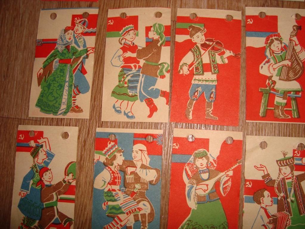 Флажки Дружба народов. Советское детство - http://samoe ...