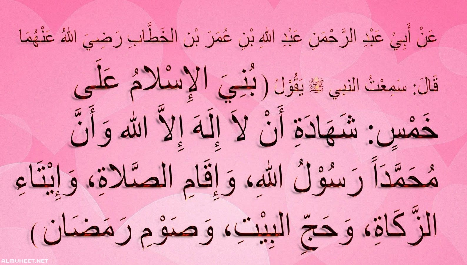 أداب الصلاة Arabic Calligraphy Calligraphy