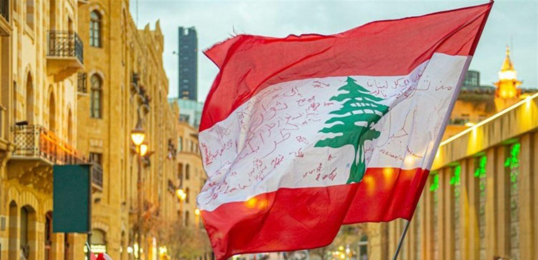 لبنان يسعى لكسر عزلته والخارج على دفتر شروطه Decor Outdoor Decor Wind Sock