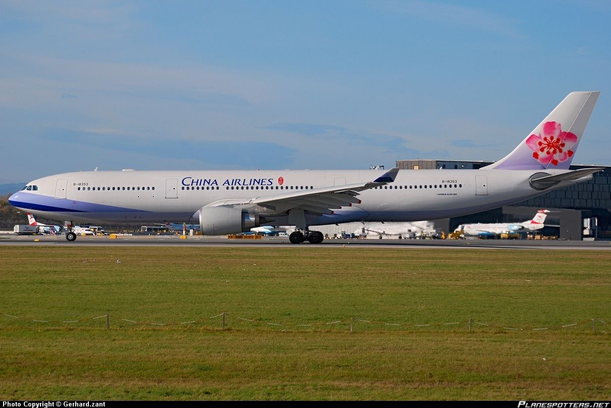 FlightMode JOBS A330 First Officers China Airlines to be