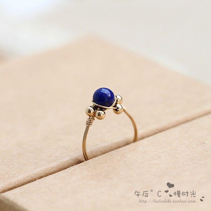 Lapis Lazuli Buy Ring