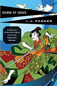 . J. Parker returns with a gripping tale of political intrigue and cold-blooded murder in ancient Japan.