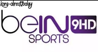 بث مباشر قناة بين سبورت 9 Bein Sport Hd المشفرة مجانا مشاهدة بي ان سبورت بث مباشر Live Bein Sports Sports Sports Channel