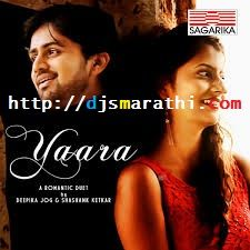 Download Free Marathi Mp3 Songs Songs Marathi Song Mp3 Song
