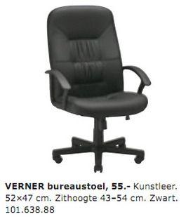 Ikea Verner Bureaustoel.Verner Office Chair Ikea Stuff We Own