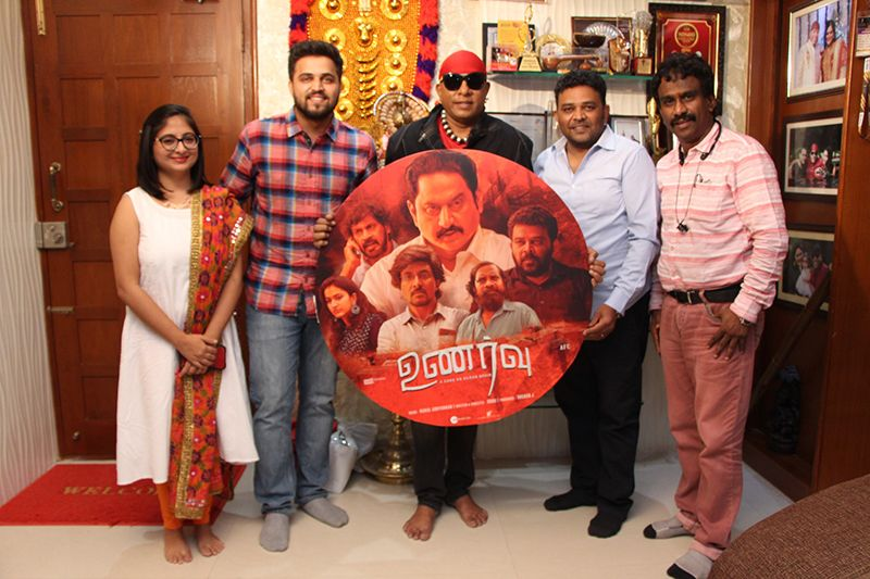 Drums Sivamani Launched Unarvu Movie Audio
