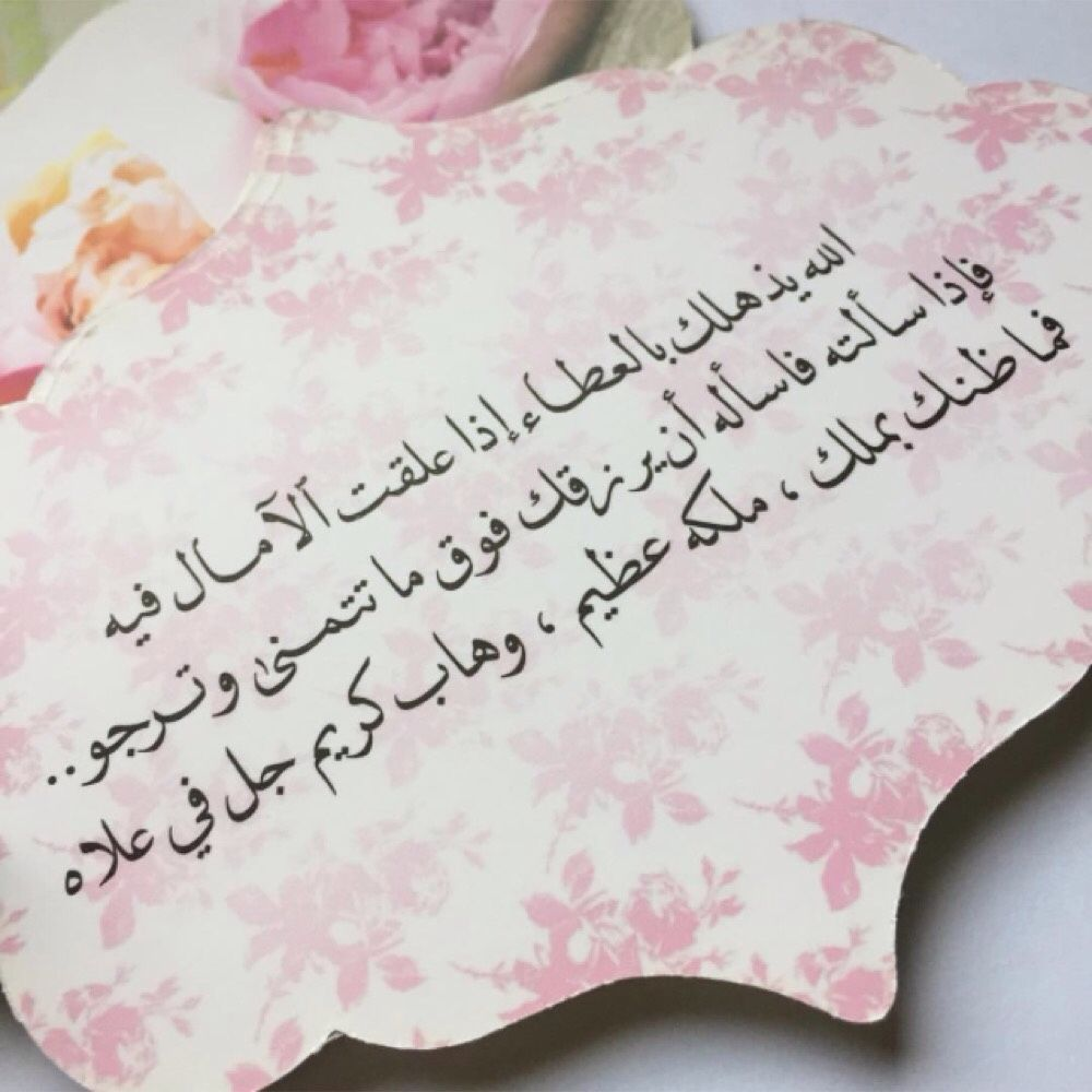 7rooof Pray Quotes Islam For Kids Nana Quotes