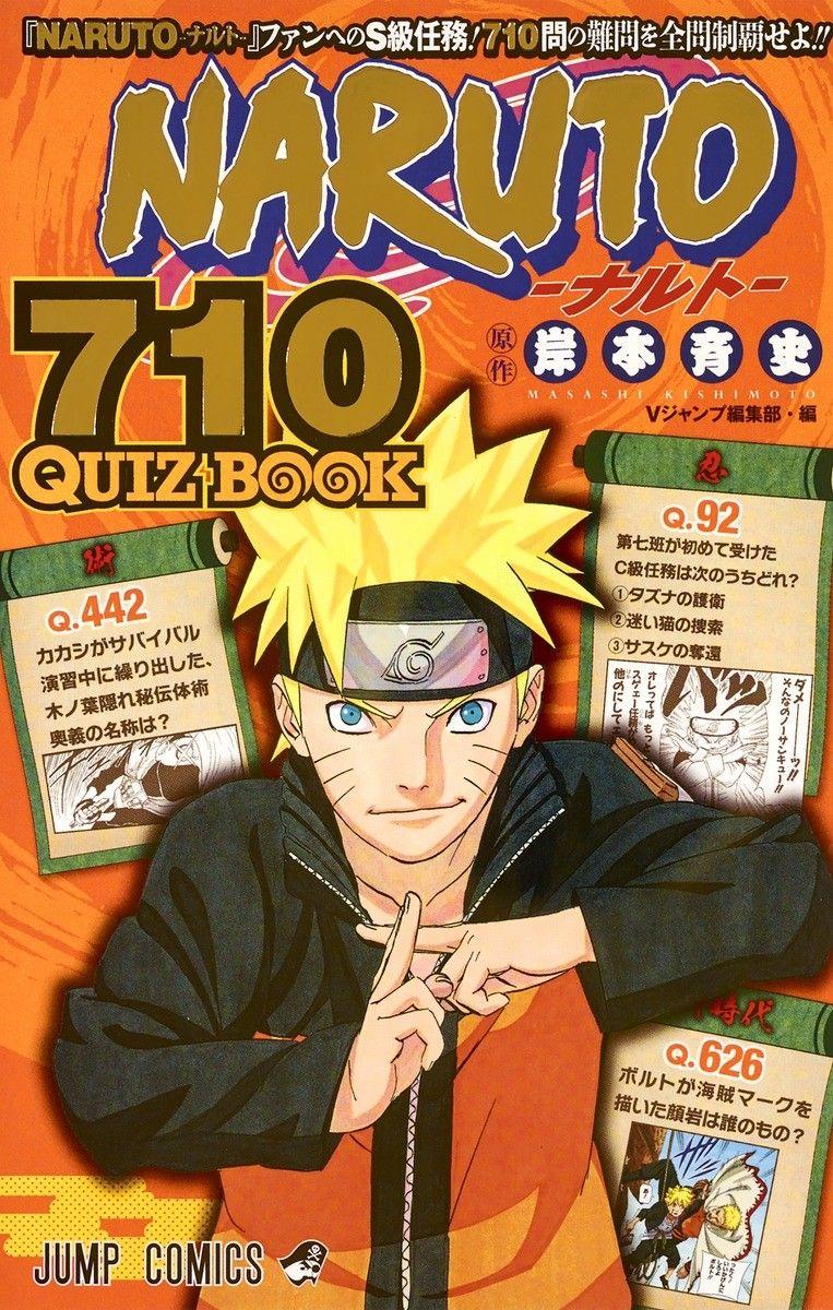 Naruto Quiz Naruto quiz, Comics, Naruto