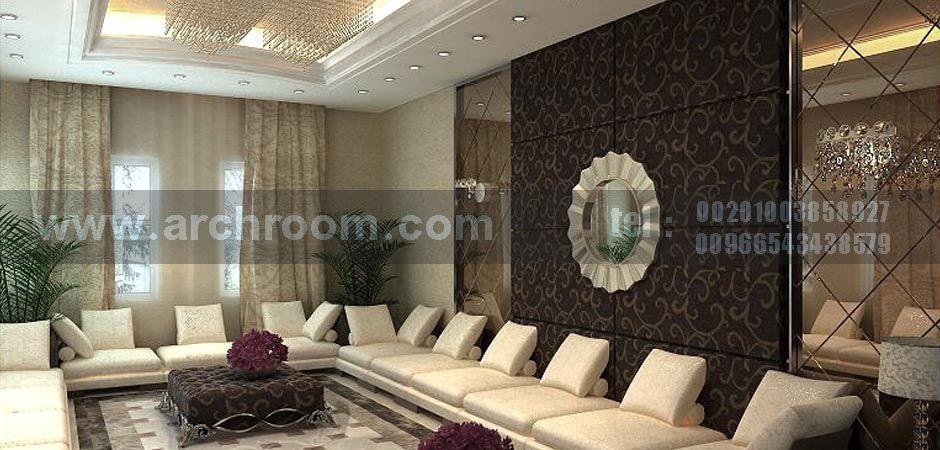 مجلس رجال بوست مودرن Home Decor Furniture Home