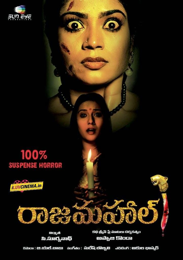 In Mahal Movie In Hindi Dubbed Download