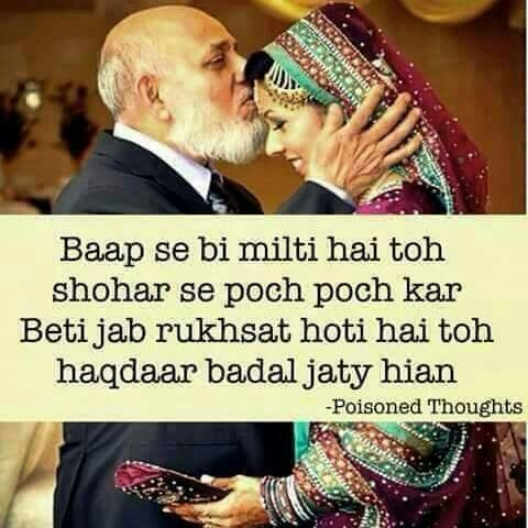 Father Shayari Bride Father Daughter Quotes Father Daughter Quotes