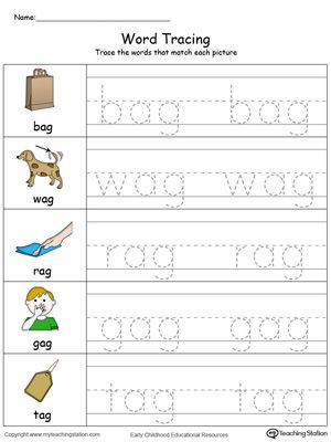 Word Tracing Ag Words In Color Word Family Worksheets