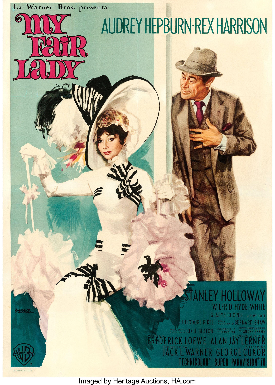 Eliza Doolittle Audrey Hepburn ART PRINT My Fair Lady Quote Musical Gift