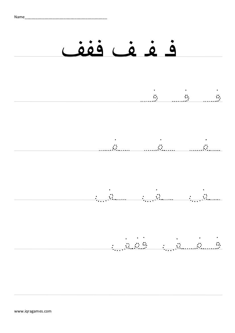 Arabic Alphabet Fa Handwriting Practice Worksheet Numbers