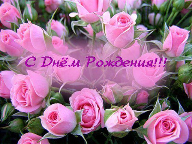 Поздравления с Днем Рождения женщине: красивые своими ...