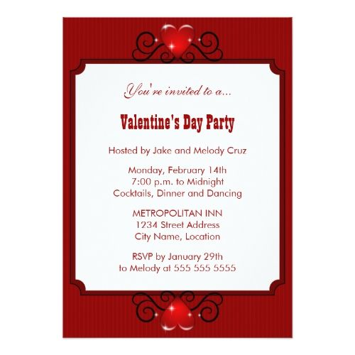 Valentines day party invitation party invitations valentines day party invitation stopboris Gallery