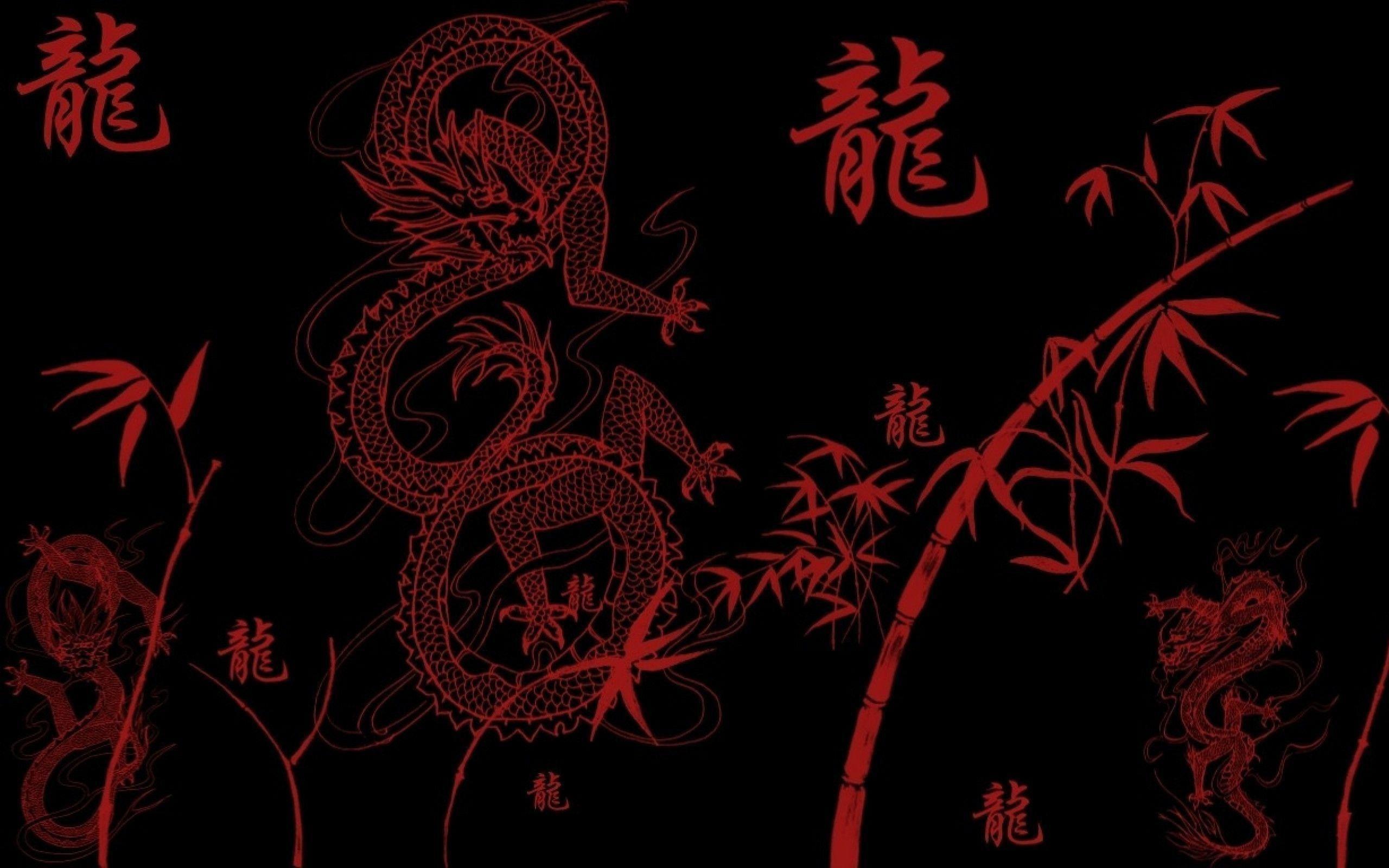 Japan Dragon Wallpaper In 2020 Japanese Dragon Japanese Background Art Wallpaper