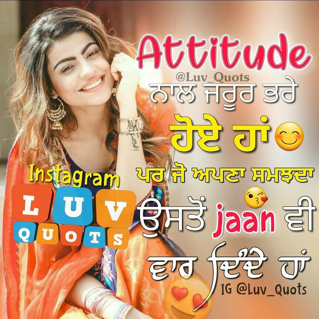 Pin By Jassar On Qoutes On Attitude Attitude Quotes For