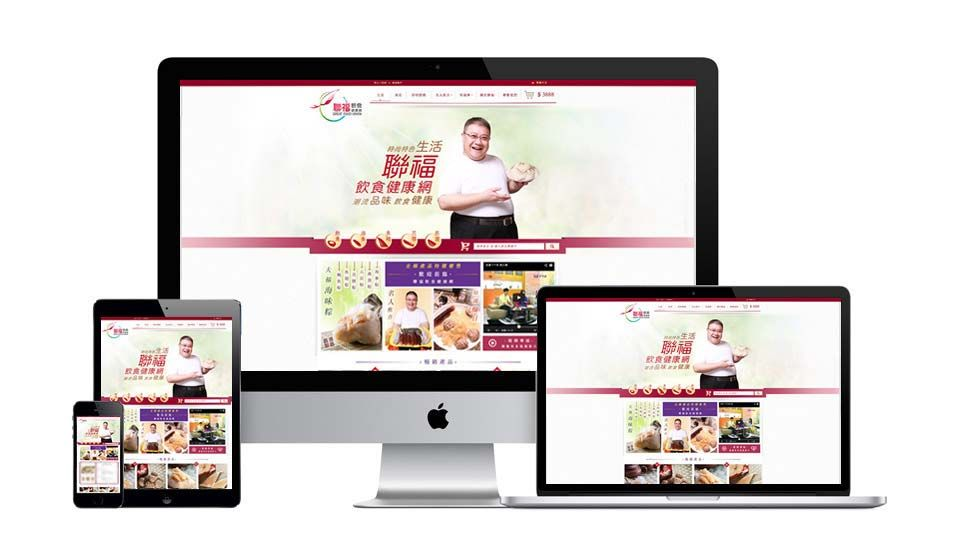 Hong Kong Web Design Company And Website Development Addison Wan Design Is Specializing In Wordpress Joomla Web Design Company Design Company Website Design