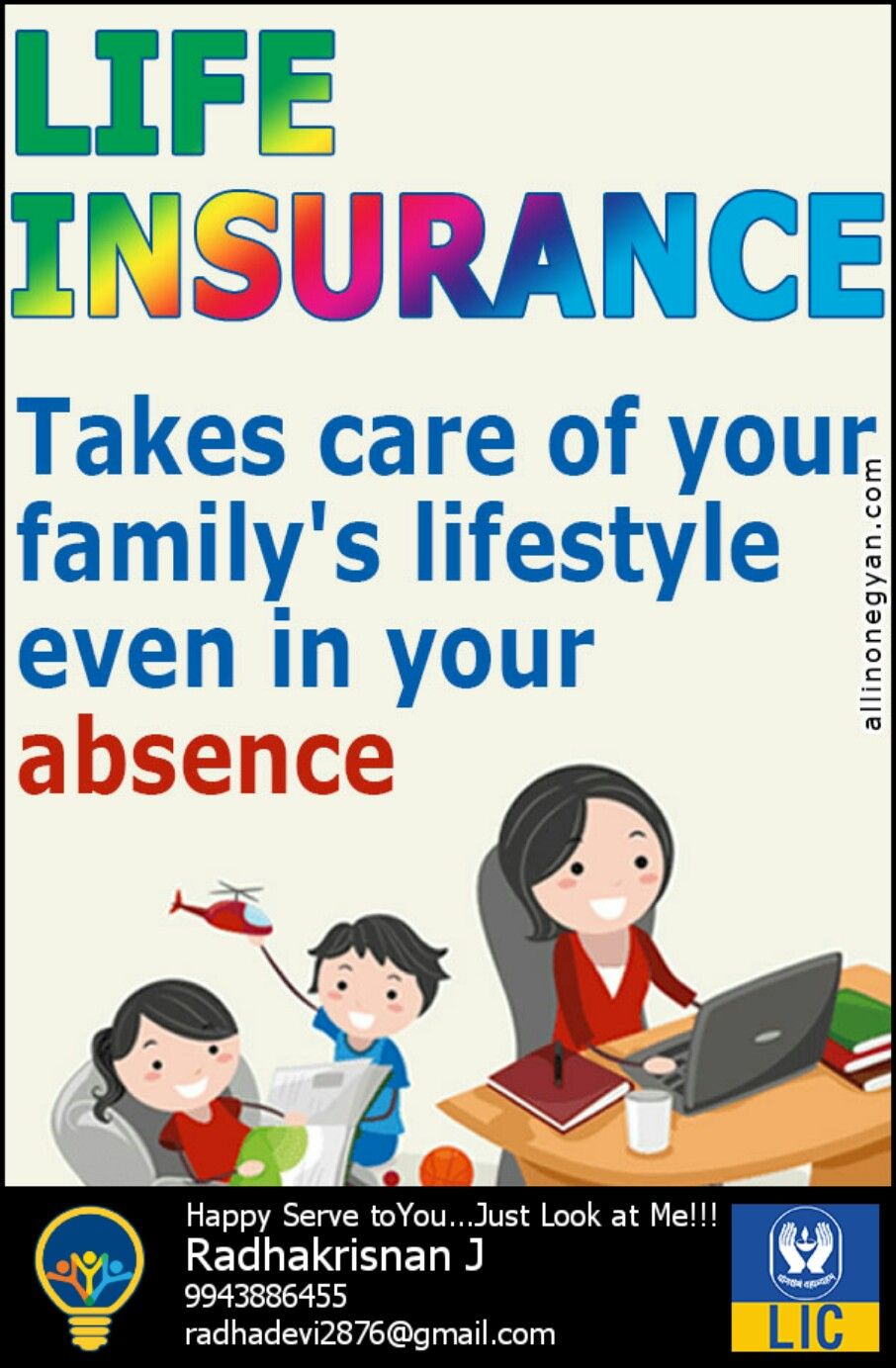 Life Insurance Life Insurance Marketing Life Insurance Quotes