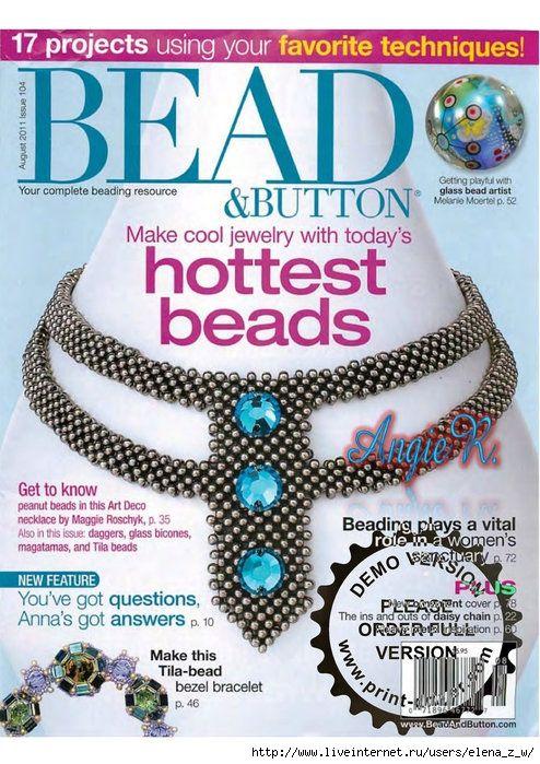 Превью 104 - Bead & Button Aug 2011 (494x700, 297Kb)
