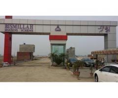 Bismillah Housing Scheme Lahore Residential Plots On Easy