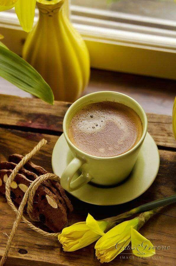 Анимационная открытка с кофе