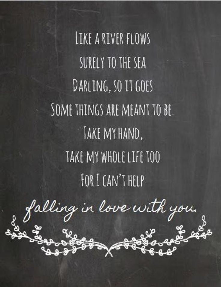 Elvis Presley- I can't help falling in love with you- Chalkboard Style Print- 8X10 Music and Lyrics