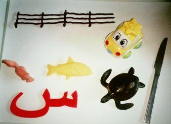 مجسمات حرف الدال تعليم الحروف عن طريق المجسمات كلمات تبدا بحرف الدال Superhero Logos Logos Bat Signal