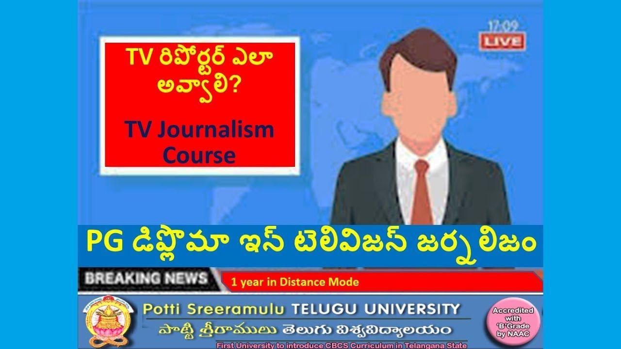 news reporter jobs in hyderabad