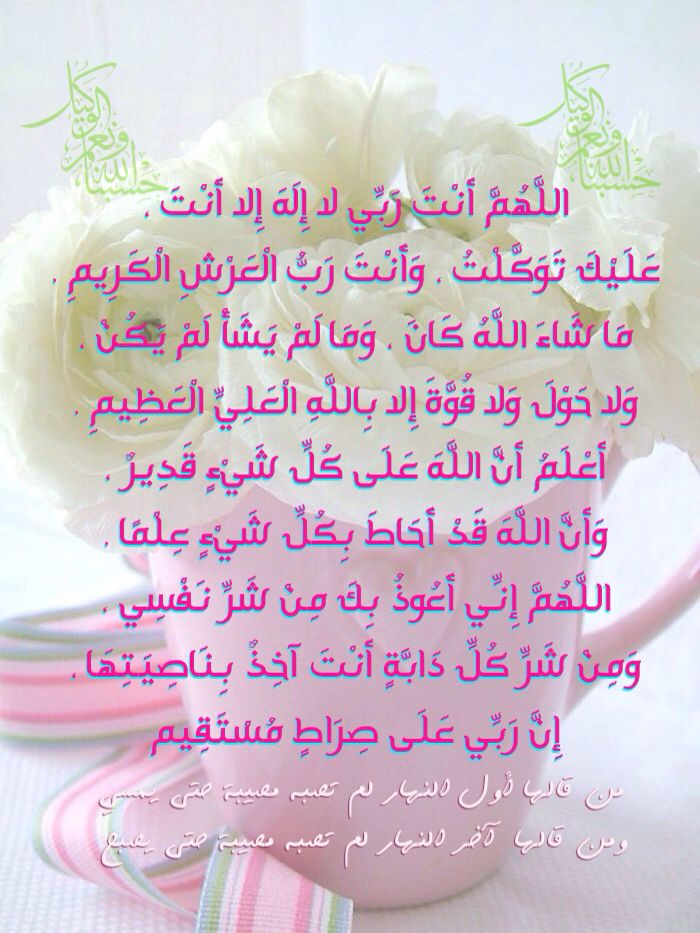 دعاء النبي محمد صلى الله عليه وسلم Islam Sayings Spirituality