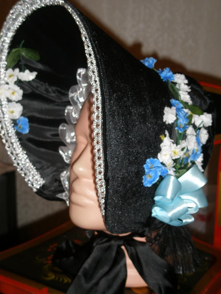 Efectuarea de pălării \