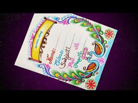 pin on paper crafts diy kids