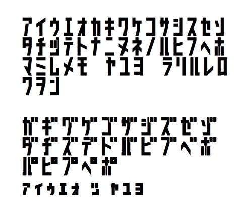 キカカナ21 Kikakana 21 無料で使える日本語フォント投稿サイト フォントフリー 日本語フォント フォント タイポグラフィのロゴ