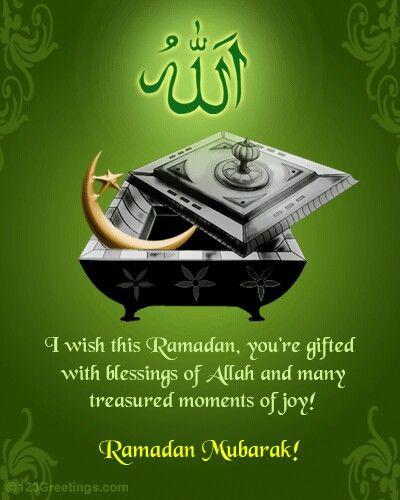 Ramadan kareem baby girl pinterest ramadan ramadan mubarak ramadan kareem happy ramadan mubarak ramadan mubarak wallpapers ramadan wishes ramadan greetings m4hsunfo