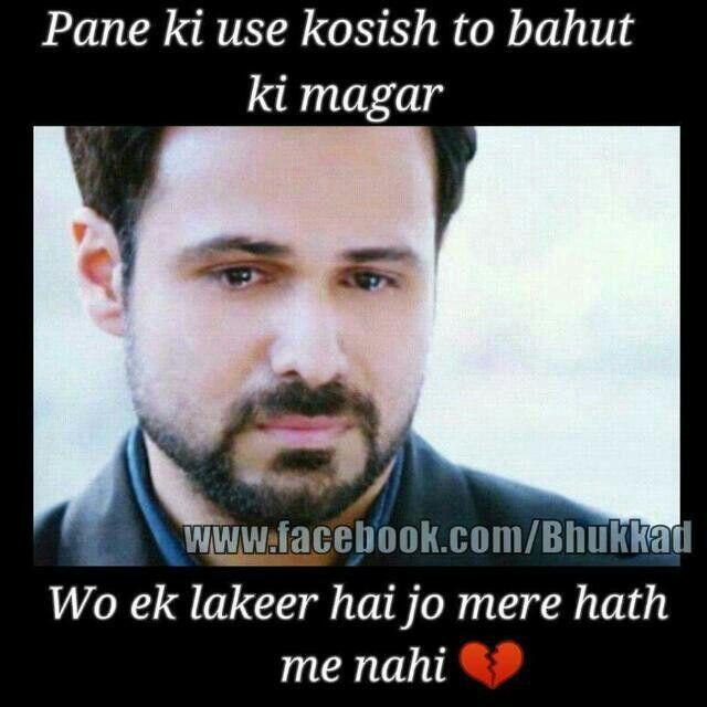 Hasi Ban Gaye Song Download: Meri Adhuri Kahani