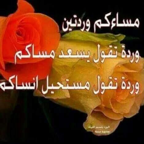 Pin By Doaa Nasser On Good Night تصبحون على خير Lockscreen Screenshot Lockscreen Screenshots