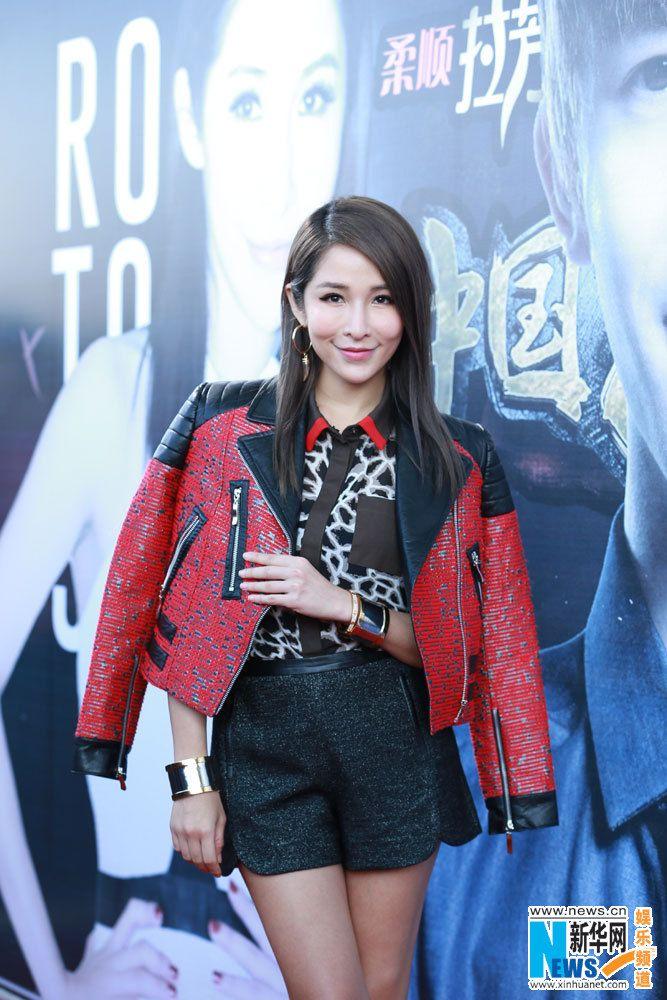 Singer Elva Hsiao In Pinghu Zhejiang October 24 2014 Singer Fashion Style