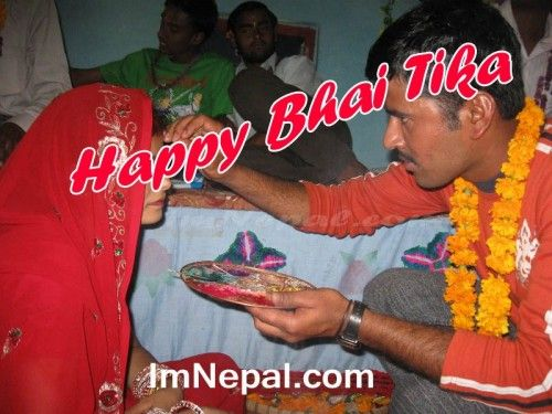 Find Here Information And Facts Wishes About Bhai Dooj Bhai