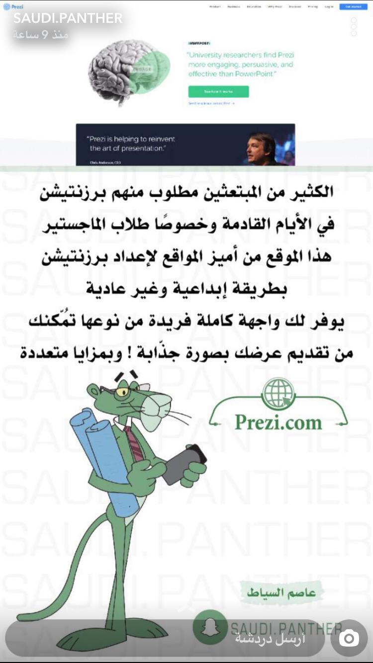 Pin By Wafa On حسابات مميزة تعليم Learning Websites Study Apps Programming Apps