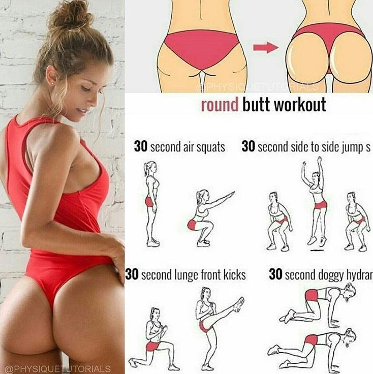 Round butt workout | Posted By: NewHowToLoseBellyFat.com ...