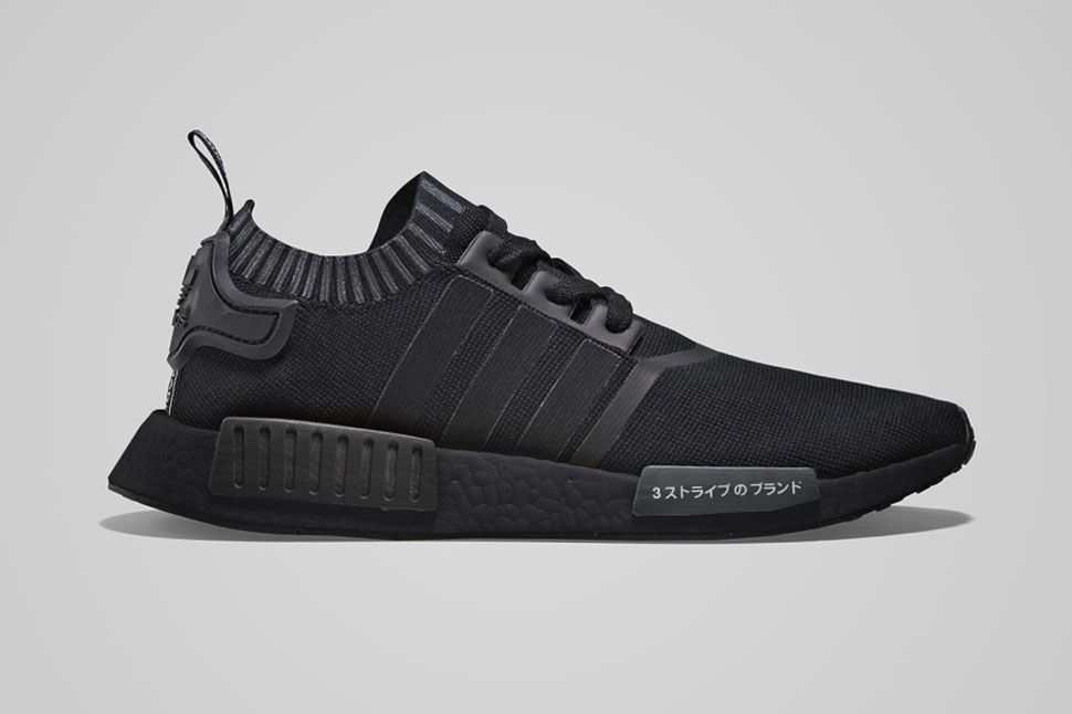 "outlet store e9edf 73991 adidas Originals NMD Runner ""Triple Black"" (Preview)"