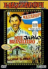 Meu Japao Brasileiro 1965 Direcao Glauco Mirko Laurelli